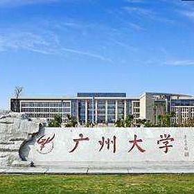 <b>广州大学MPACC</b>