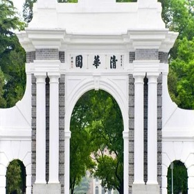 <b>清华大学MPAcc招生简章</b>