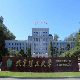 <b>北京理工大学MBA</b>
