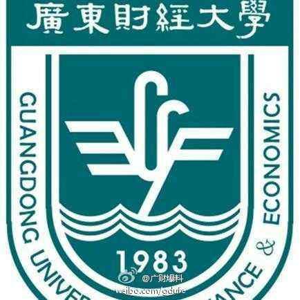 2021级广东财经大学MBA网报指南