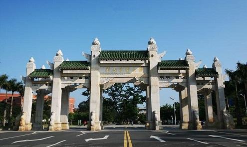 2021华南农业大学MPA