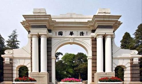 2021清华大学MPAcc招生