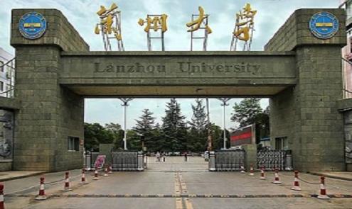 2021兰州大学MBA招生简