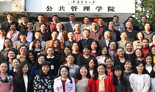 2020华南农业大学MPA拟录取情况