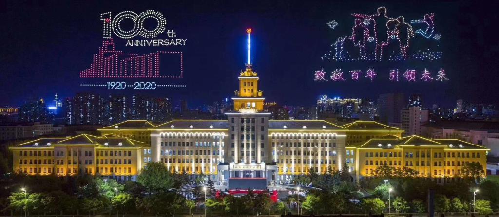 2021哈尔滨工业大学MBA招生简章
